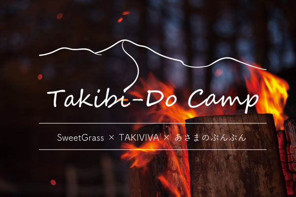 Takivi-Do Camp