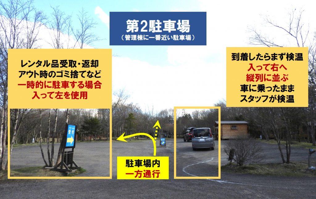 グラス 北 天気 スウィート 軽井沢 5月中旬の北軽井沢スウィートグラスに行きました。やっぱりいいな、スウィートグラスの巻。関越自動車道、寄居PAバラ情報も☆